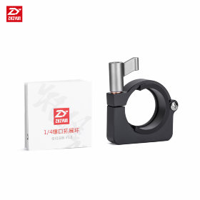 "Кольцо Zhiyun-Tech Extension Ring with 1/4"" (TZ-001)"