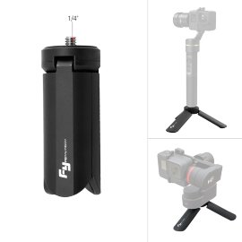 Штатив Feiyu-Tech Gimbal Tripod for WG2, α Series, SPG Series